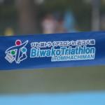 tri-biwako0559